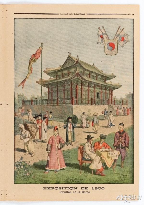 사진2. 1900년 파리 만국박람회.jpg