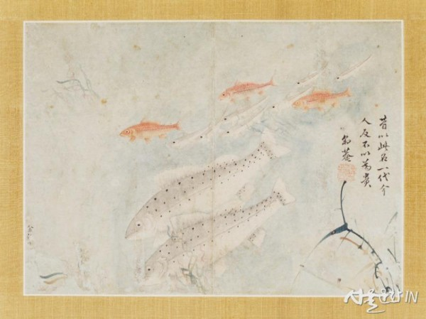 도5. 김인관, 물풀과 물고기, 조선 18세기 전반, 종이에 엷은 색, 본관266.jpg