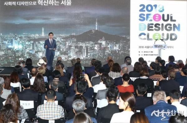 [사진2] 지속가능한 휴먼시티 디자인 컨퍼런스 박원순 서울시장.jpg