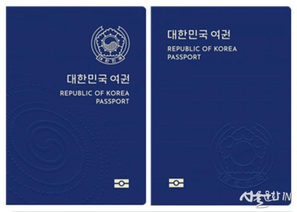 여권 표지 디자인 A,B.jpg