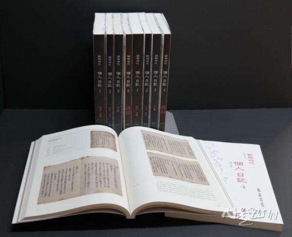 일기로 엿보는 조선시대 일상과 역사.jpg