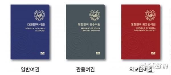 여권 3종 01.jpg
