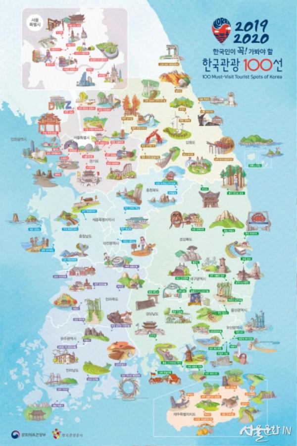 2019-2020 한국관광 100선 지도.jpg