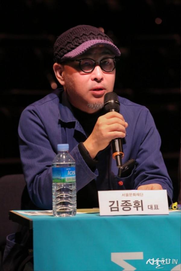 김종휘 서울문화재단 대표이사.jpg