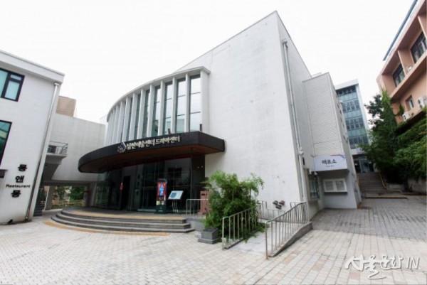 남산예술센터 드라마센터 01.jpg