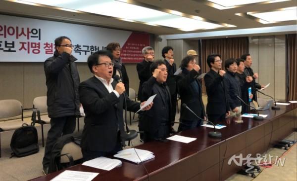 박양우 CJ사외이사의 문화체육관광부 장관 지명철회를 촉구 -1.jpg