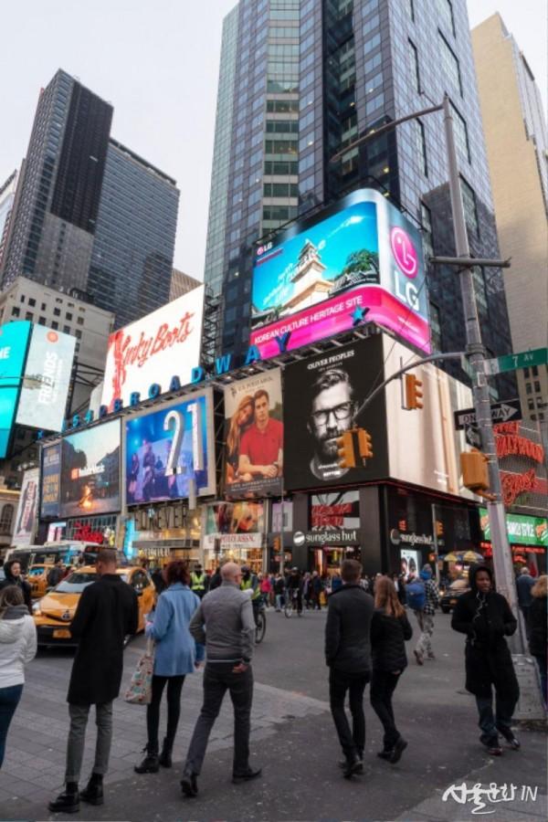 미국 뉴욕 타임스퀘어에서 상영 중인 홍보영상 [사진제공=문화재청].jpg