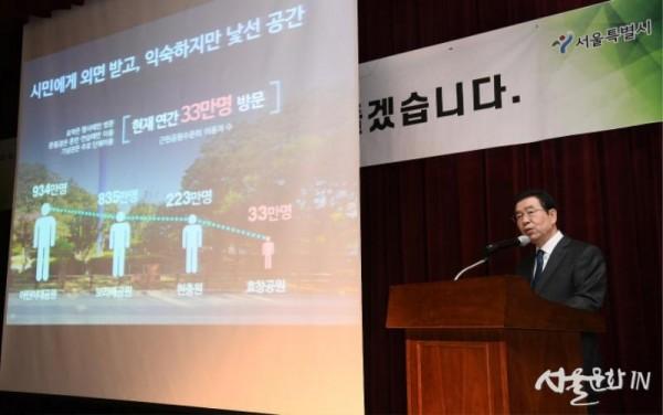 독립운동 기념공간조성 기본방향 발표를 하고 있는 박원순 서울시장.jpg