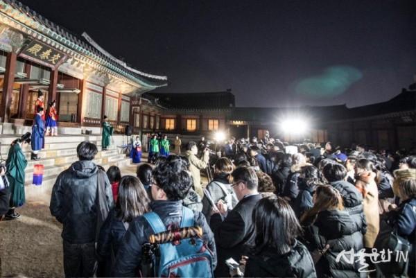 궁중문화축전 01.jpg
