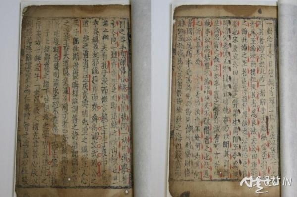 신간유편역거삼장문선대책 권5, 6_조선본 1.jpg