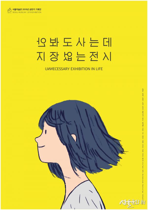 대표 포스터 이미지.png