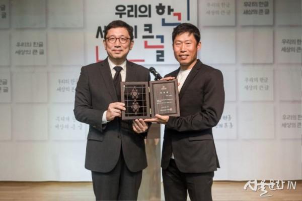 국립한글박물관 박영국 관장(왼쪽)과 국립한글박물관 홍보대사 배우 유해진(오른쪽).jpg