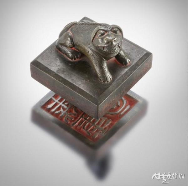 중화궁인(7.2×7.2×6.7㎝, 조선시대) 01.jpg