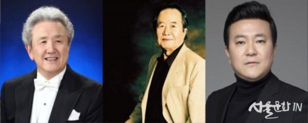100인의 성악가가 부르는 100곡의 한국가곡 르네상스 바리톤 박수길,  테너 안형일, 테너 임정근.jpg