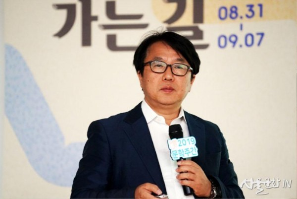 문예커뮤니케이션 학회 공병훈 교수 01.jpg