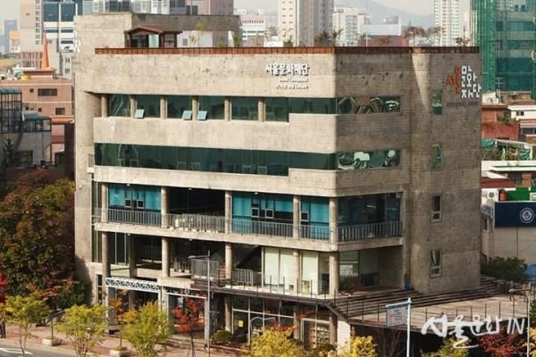 [사진1] 서울문화재단 본관(동대문구 용두동) 전경.jpg