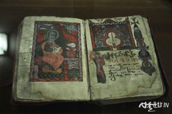 아르메니아 교회14.jpg