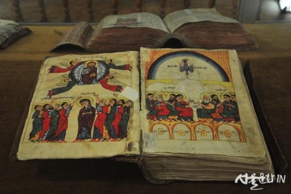 아르메니아 교회19.jpg