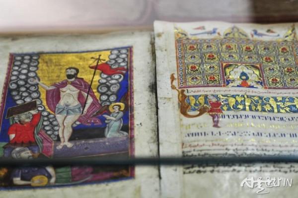 아르메니아 교회25.jpg