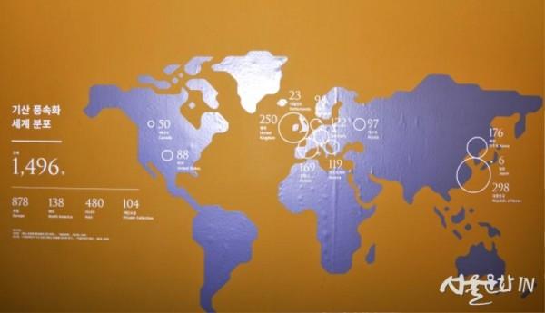 기산 풍속화 세계 분포도.jpg