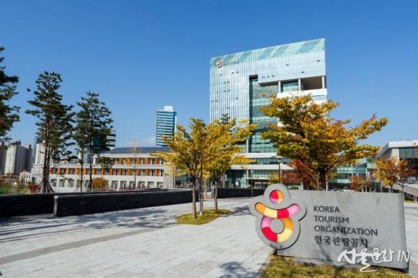 붙임.(사진)한국관광공사 사옥.jpg