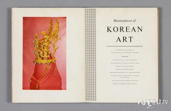 Masterpirces of 5-1  Korean Art-01 01.jpg