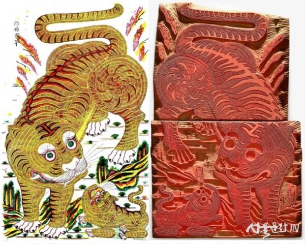 중국 채색 호랑이 판목과 판화 01.jpg