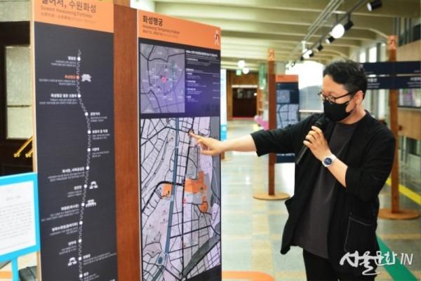 이현성 홍익대학교 산업미술대학원 공공디자인전공 교수(전시기획).jpg