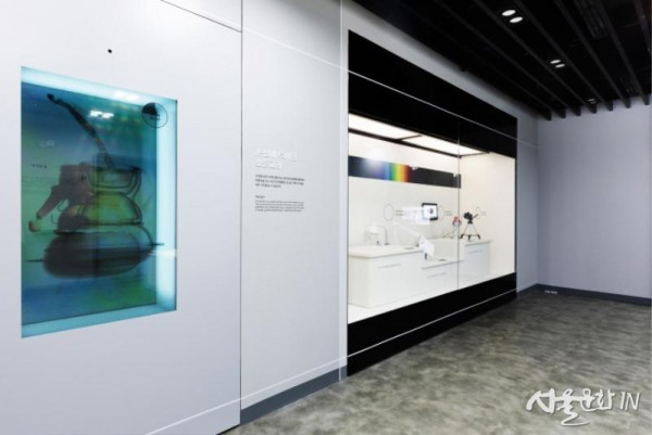 열린보존과학실.jpg
