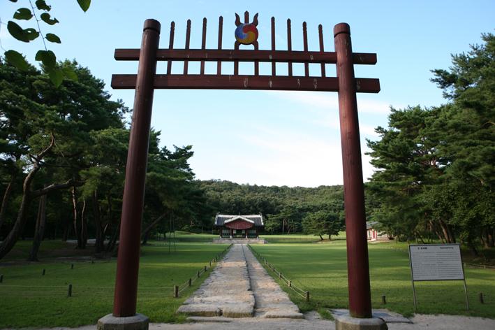 조선왕릉 유네스코 문화유산 등재기념! 왕릉을 찾아서