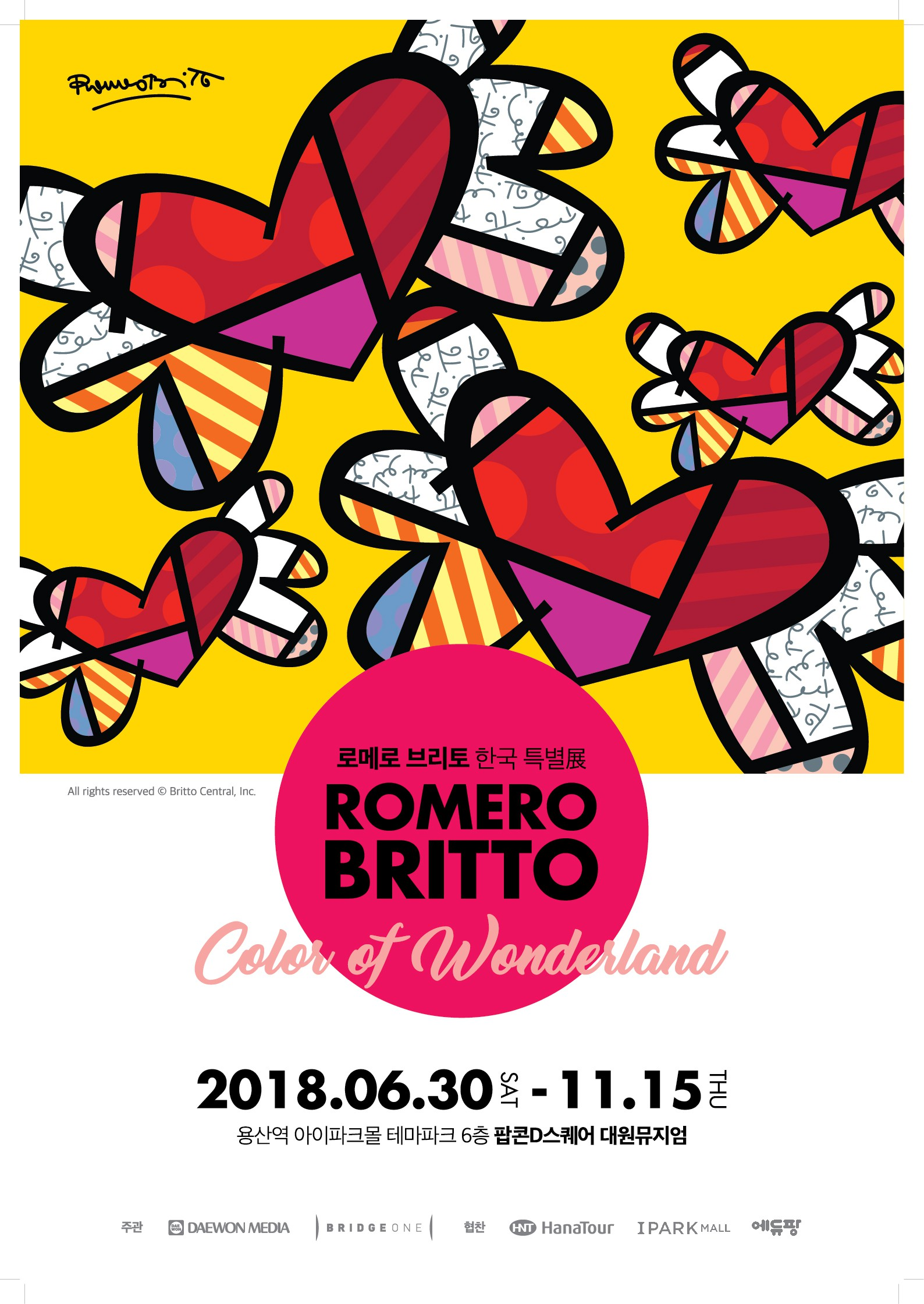 [전시] 대원미디어, 팝아티스트 '로메로 브리토'의 한국 특별展 개최