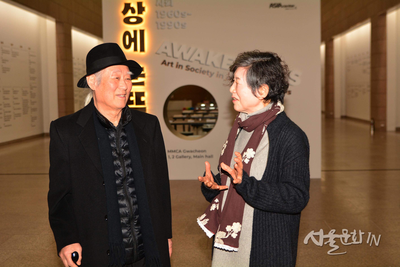 [전시장 스케치] 국립현대미술관 《세상에 눈뜨다 : 아시아 미술과 사회, 1960s-1990s》