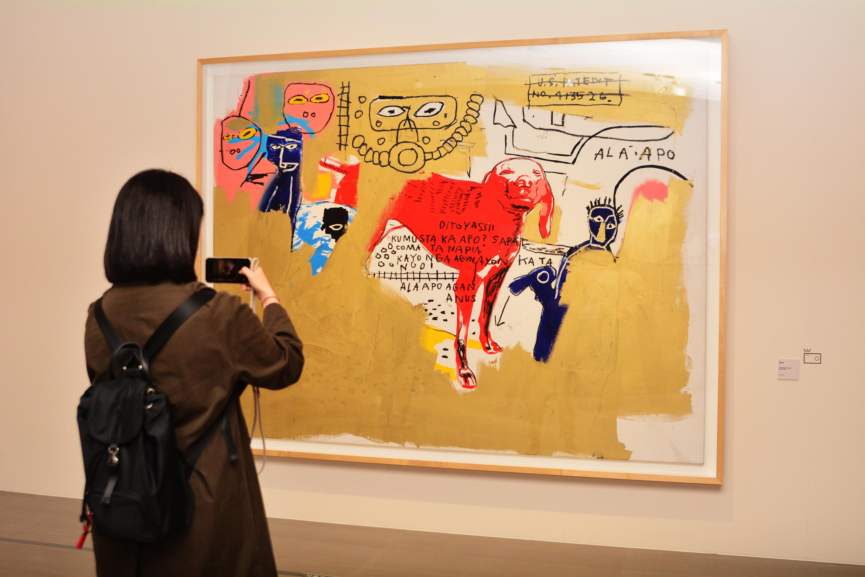 [전시] 시대의 억압에 저항하는 독창적인 예술세계를 보여준 바스키아 국내 회고전