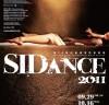 18일간의 춤 여행! 제14회 서울세계무용축제(SIDance2011)