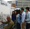 숭례문 복구 기념 '김정기 드로잉쇼'