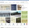 서울의 모든 역사, 이제 서울역사편찬원 홈페이지에서