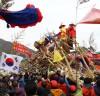 2월의 국가무형문화재 공개행사