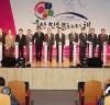 국립민속박물관, 울산광역시와 2017 울산민속문화의 해'선포식 개최