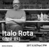 이탈리아 건축의 거장 '이탈로 로타'와 함께하는 지식 공유