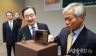 국립중앙박물관회, 14세기 고려불감 일본의 소장가에서 구입 국립중앙박물관에 기증