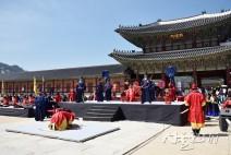 조선의 국왕, 친히 수문장을 임명하다. <수문장 임명의식>