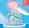 광나루 한강에서 드론 페스티벌이 펼쳐진다. '2018 한강 드론 페스티벌'