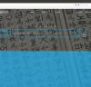 국립한글박물관, 3,600종 폰트를 검색할 수 있는 '한글꼴 큰사전' 공개