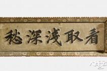 <조선왕조 궁중현판>,<만인의 청원, 만인소> 등재로 19건의 세계기록유산을 보유