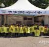 고판화박물관, 이동판화학교 대박 행진