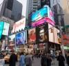 뉴욕 타임스퀘어에 한국의 세계유산 '산사' 영상물 상영