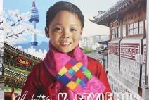 한국관광공사, 4월 서울센터(K-Style Hub, 케이스타일허브)에서 진행하는 다양한 행사