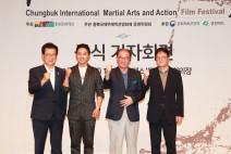 [영화] 세계 유일의 액션을 지향하는 영화제! 2019 충북국제무예액션영화제