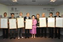 문화재청, 세계유산 '한국의 서원' 중장기 보존‧관리 및 활용계획 밝혀