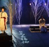 [공연] 조선시대 최고의 여류시인 '허난설헌'의 주옥같은 시, 뮤지컬로 탄생
